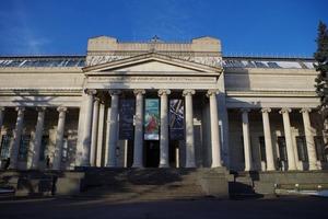 Новые выставки и допуск к закрытым пространствам: Пушкинский музей возобновил работу и подготовил сюрпризы посетителям