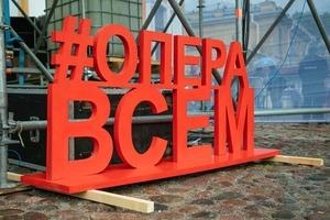 """Петербургский фестиваль """"Опера - всем"""" не стали переносить в онлайн-пространство: он пройдет в августе под открытым небом"""