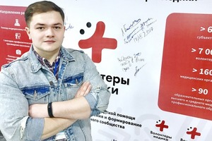 2 года назад Антон Коротченко был назван лучшим волонтером страны: как живет парень сейчас (фото)