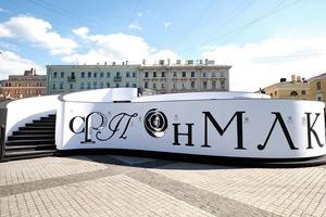 """Лабиринт из букв """"а"""": проект """"33 знака"""", посвященный истории кириллицы, стартовал в Петербурге"""