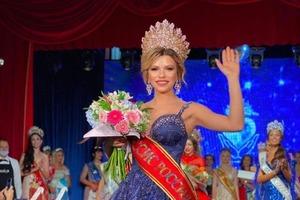 Победительницей конкурса красоты «Миссис Россия-2020» стала мама троих детей из Нижнего Новгорода