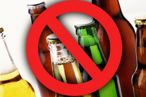 Почти как во времена сухого закона: как повлияла пандемия на алкогольную промышленность