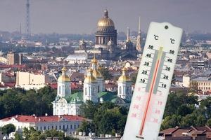 Уральский и Северо-Западный округа: ученые назвали регионы России, в которых сильнее всего потеплеет в 21-м веке