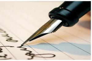 """Плохой почерк - дар Божий ? О чем говорят """"каракули"""": неожиданное значение"""