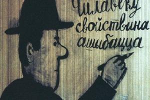Практически каждый из нас произносит эти слова неправильно: ошибки русской разговорной речи