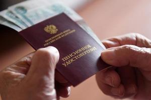 Без вкладов не обойтись: как в России накопить на пенсию в 100 тысяч рублей