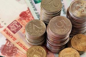 Россиян предупредили о росте кредитных ставок из-за защиты малообеспеченных должников