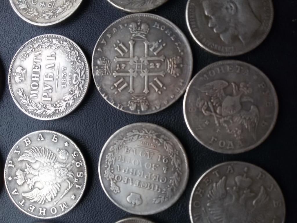Оценка любых монет по фото