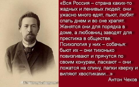 Антон Павлович Чехов в беседе с Максимом Горьким.jpg