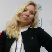 Павленко Наталья