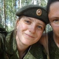 Анастасия Подлесникова