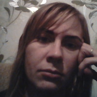 Ольга Фоляк