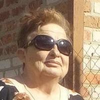 Мария Панфилова