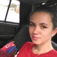 Алина Радченко