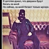 Brodaga Brodachiy
