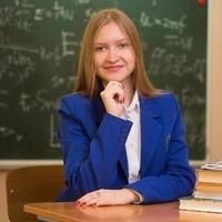 Якимюк Ольга