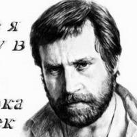 Андрей Вышгородцев