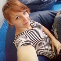 Светлана Саксина