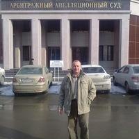 Ирек Ильясов