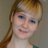 Беева Наталия