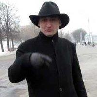 ВЛАДИМИР Макушин