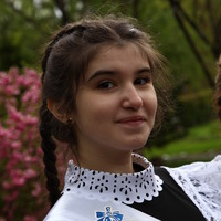 Алина Саркисян