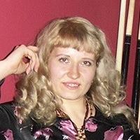 Наталья Меньшикова