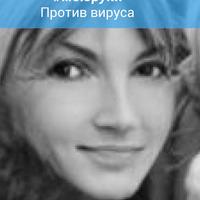 Нина Замилева (Клокова)