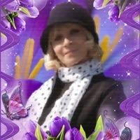 Вероника Рябец