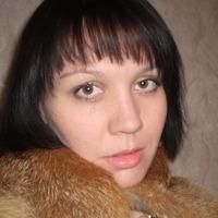 Гросова Анна