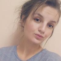 Ана Вербицкая