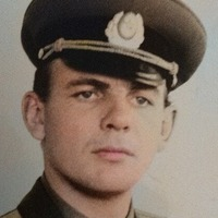 Василий З