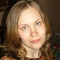 Людмила Редькина