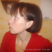 Анна Дьяконенко