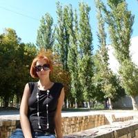 Ирина Кондрашова