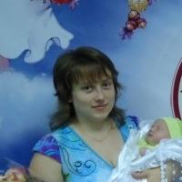 Лифенко Ольга Владимировна