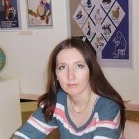 Полина Степнова