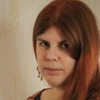 Екатерина Осенняя