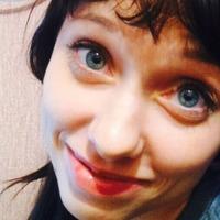 Наталия Бочкарева