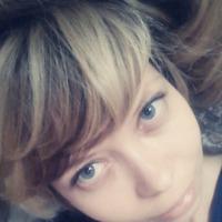 Natalja Aksenova