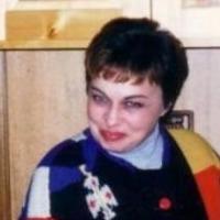 Элла Михайленко