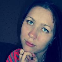 Анастасия Янкина