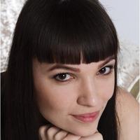 Сундукова Елена