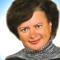 Тараканова Ирина Алексеевна