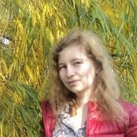 Регина Федотова