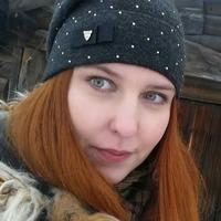 Шульгина Алина