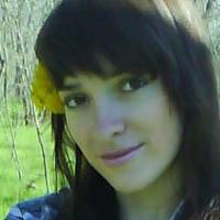 Кристина Рудакова