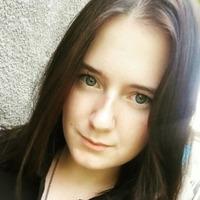 Ксения Демина