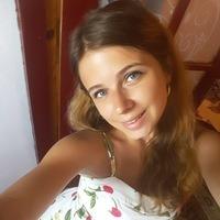 Кристина Шапочкина