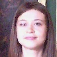 Елена Глазырина
